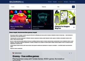 Bazaman.ru thumbnail