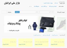 Bazarmeli.com thumbnail