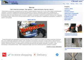 Bazila.net thumbnail