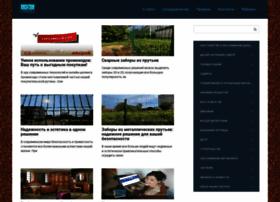 Bazliter.ru thumbnail