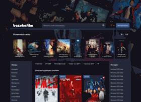 Bazukafilm.net thumbnail