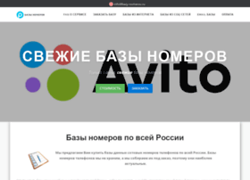 Bazy-nomerov.ru thumbnail