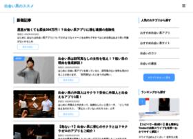 Bb-s.jp thumbnail