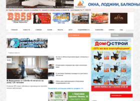Bb59.ru thumbnail