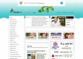 Bbangla.info thumbnail