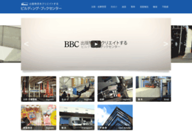 Bbc-kadokawa.co.jp thumbnail