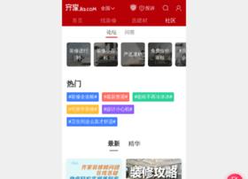 Bbs.jia.com thumbnail