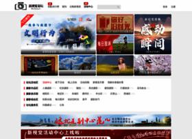 Bbs.takefoto.cn thumbnail