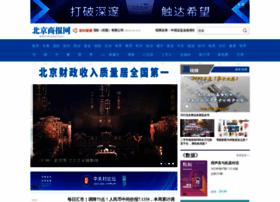 Bbtnews.com.cn thumbnail
