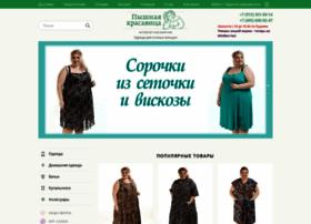 Bbwshop.ru thumbnail