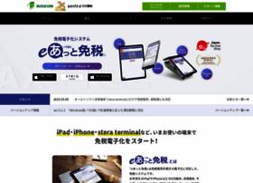 Bc-taxfree.jp thumbnail