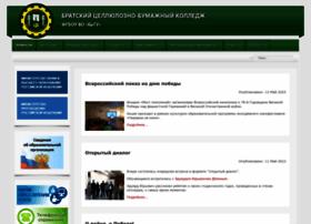 Bcbk.brstu.ru thumbnail