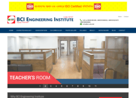 Bci.edu.bd thumbnail