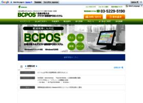 Bcpos.jp thumbnail
