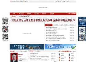 Bd.gov.cn thumbnail