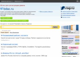 Bdac.ru thumbnail