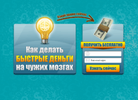 Bdchm2.ru thumbnail