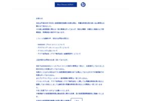Bdcoin.jp thumbnail