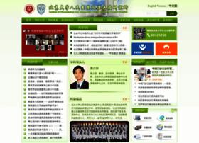 Bdfs.org.cn thumbnail