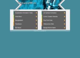 Bdmusic99.in thumbnail