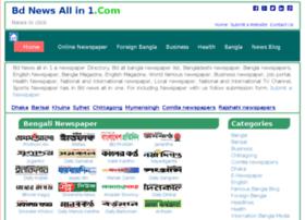 Bdnewsallin1.com thumbnail