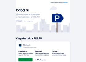 Bdod.ru thumbnail