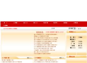Bdrd.gov.cn thumbnail