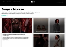 Be-in.ru thumbnail