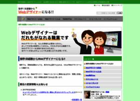 Be-webdesigner.com thumbnail