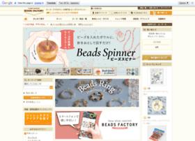 Beadsfactory.co.jp thumbnail