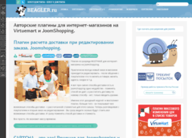 Beagler.ru thumbnail