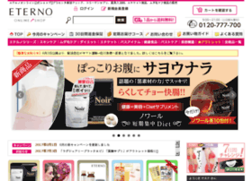 Bealth.co.jp thumbnail