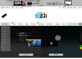 Beamcoach.co.kr thumbnail