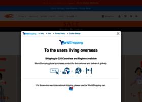 Beams.co.jp thumbnail