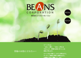 Beans-corp.jp thumbnail