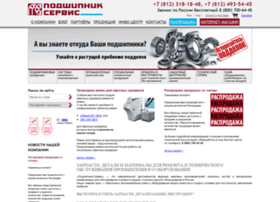 Bearing-service.ru thumbnail