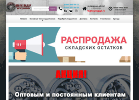 Bearingopt.ru thumbnail