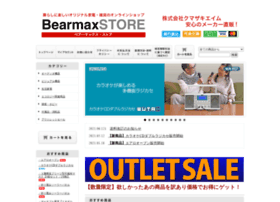 Bearmax.jp thumbnail