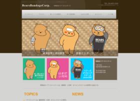 Bears.jp thumbnail