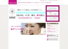 Beautiq.jp thumbnail