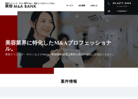 Beauty-bank.jp thumbnail
