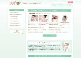 Beauty-book.jp thumbnail