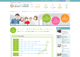 Beauty-career.jp thumbnail