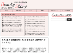 Beauty-story.tokyo thumbnail