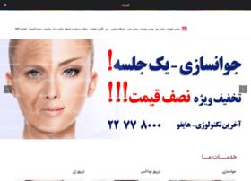 Beautyclinics.ir thumbnail