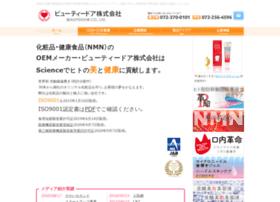 Beautydoor.jp thumbnail