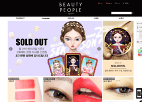 Beautypeople.co thumbnail