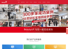 Beautyup.com.cn thumbnail