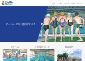Beaver-swim.jp thumbnail
