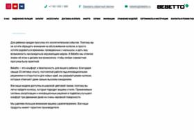 Bebetto.ru thumbnail